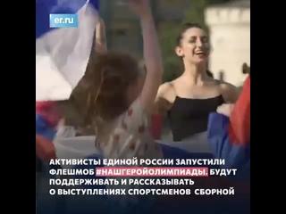 Video by Центральное местное отделение