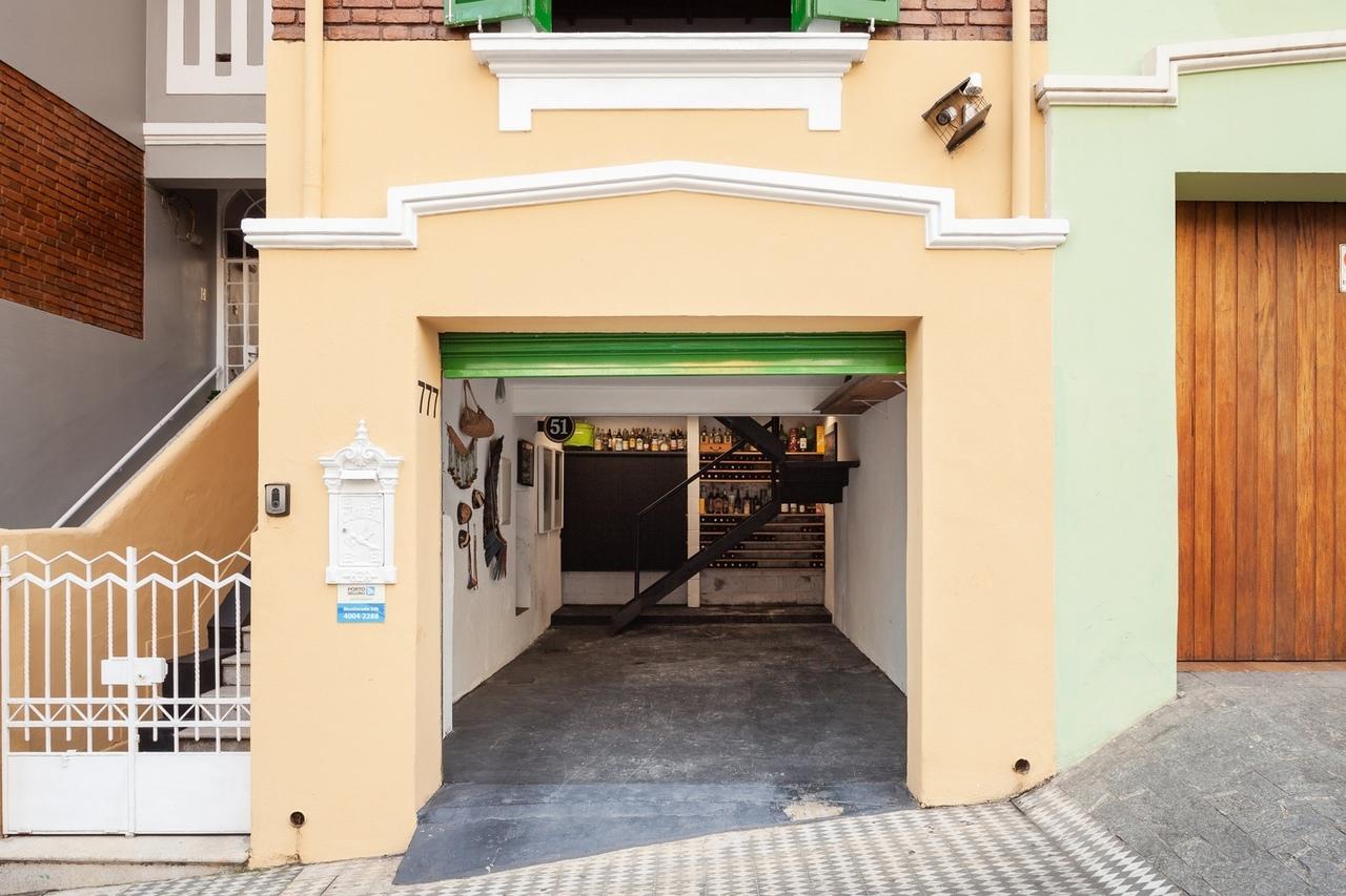 Renovation of a House in Bixiga Neighbourhood / Marcus Lima Arquitetura e Urbanismo