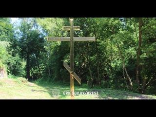 В день освобождения Бреста на острове Пограничном освятили крест в память о погибших в июне 1941-го