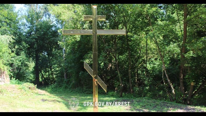В день освобождения Бреста на острове Пограничном освятили крест в память о погибших в июне 1941 го