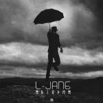L-Jane, T1One, Зомб - Выше неба