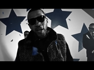 Trav - Presidential (Feat. Jim Jones & Lloyd Banks) (2012)