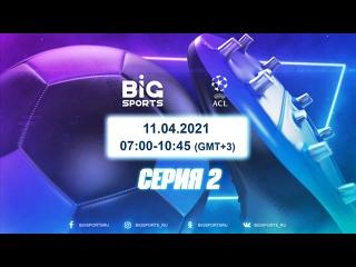 Live: ACL INDOOR 5Х5 | ФУТБОЛ 5Х5