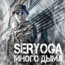 Пархоменко Сергей   Москва   3