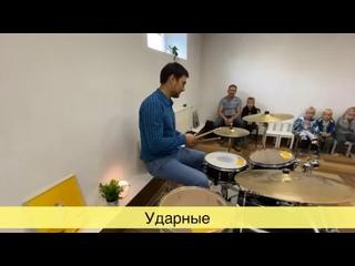 Видео от Музыкальная студия Мимуза