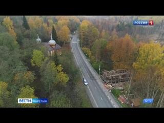 В Карелии обновили дороги к туристическим достопримечательностям