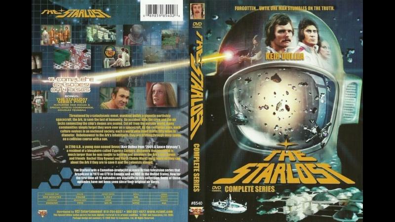 Сериал Затерянные среди звезд серия 16 Космический полицейский участок 1973