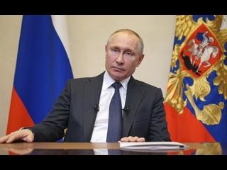 Обращение Владимира Путина к гражданам России в связи с коронавирусом – Россия 1