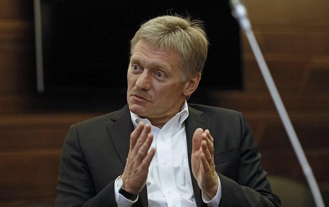 Кремль прокомментировал ситуацию с туризмом