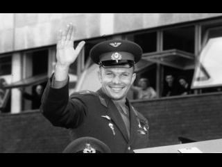 Ко дню космонавтики. Любимая песня Юрия Гагарина