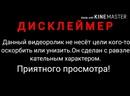 МУД СМЕШАРИКИFNAF 2 1