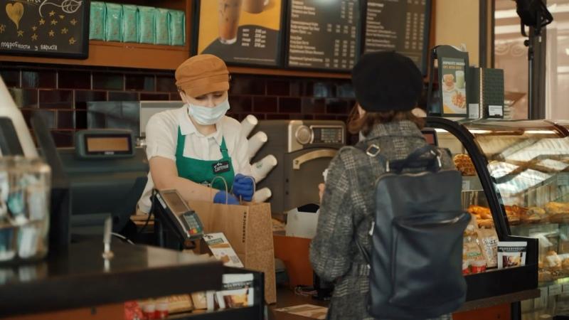 День бариста в Starbucks