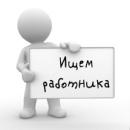 Персональный фотоальбом Радика Садыкова