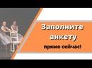 2 предварительное видео ДО ЭФИРА.