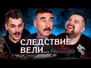 [Anton Vlasov] СЛЕДСТВИЕ ВЕЛИ - ОХОТНИК НА НИМФЕТОК (2 часть)