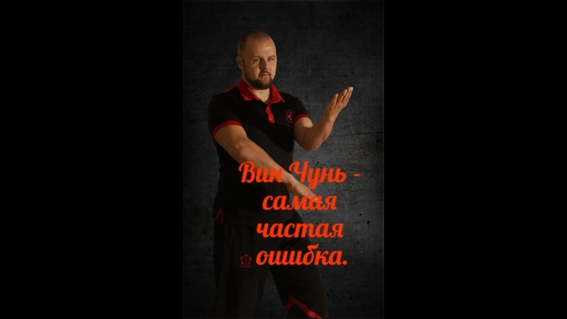 Wing Chun Stikhiya Ошибки в положении локтя