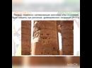12.10.2020_Лясина Е.С._Профориентационные занятия для дошкольников и младших школьников