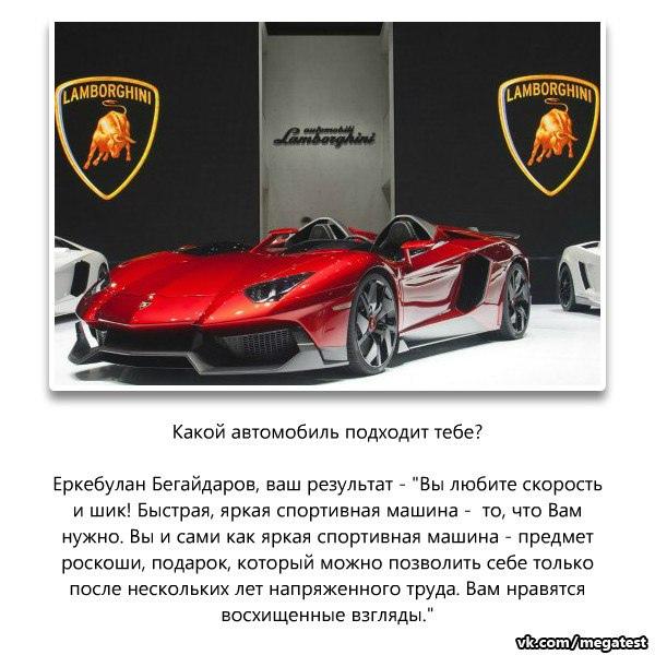 фото из альбома Еркебулана Бегайдарова №10