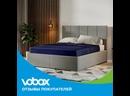 Кровать Шерона Woodcraft отзывы Интернет-магазин Vobox