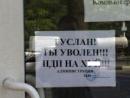 Фотоальбом Руслана Артюхова