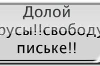 Иван Петрович фото №31