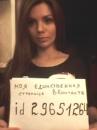 Персональный фотоальбом Леси Ярославской
