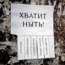 Фотоальбом Александры Березовской