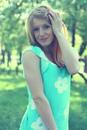 Фотоальбом Анны Поплавской