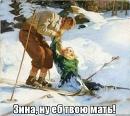 Личный фотоальбом Ruslan Grod