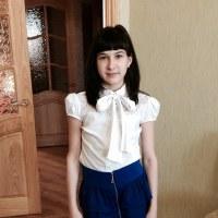 ДианаЮнусова