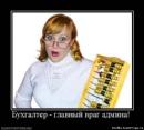 Персональный фотоальбом Разили Галиной