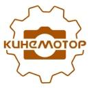 Фотоальбом Дмитрия Кинемотора
