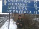 Фотоальбом Александра Козлова