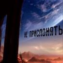 Валерий Олегович фотография #43