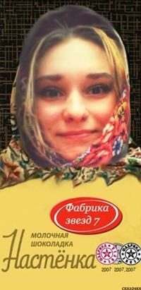 фото из альбома Анастасии Руснак №12