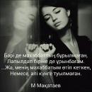 Персональный фотоальбом Ляззат Сайфуллаевой