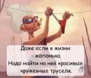 Фотоальбом Валентины Фетер