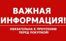 Сеть магазинов «КАЛЯЕВ» | группа
