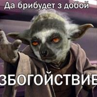 АндрейТохтасинов