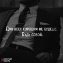 Андрій Кунанець