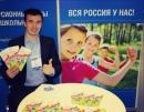 Фотоальбом Олега Цветкова