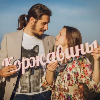 Наиля Коржавина, Екатеринбург