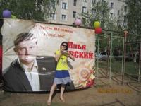 Анастасия Колганова