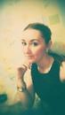 Фотоальбом Кристины Романовой