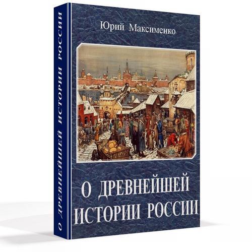 фото из альбома Юрия Максименко №7