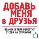 Персональный фотоальбом Марины Постной