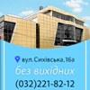Торговий Центр «Сихів»