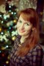 Личный фотоальбом Юлии Бологовой
