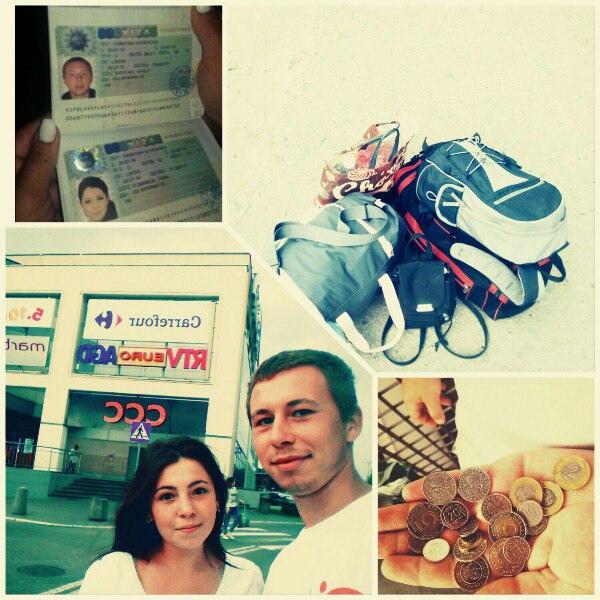 фото из альбома Яны Романюк №11