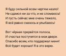 Шуплецова Ольга | Овидиополь | 33